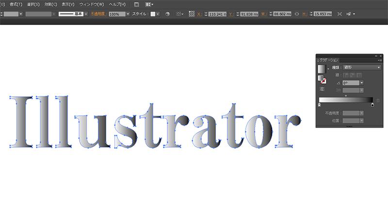 Illustratorで文字にグラデーション!!