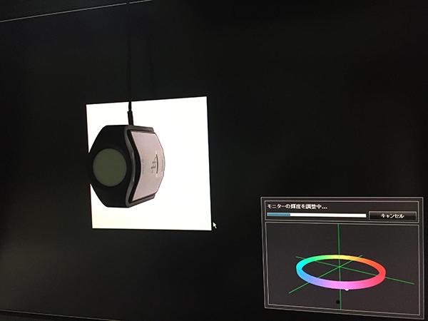 画像処理専用モニターのキャリブレーション