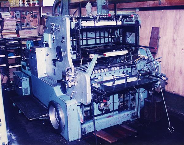 活版印刷を深掘り⑬ 活版印刷機の魅力