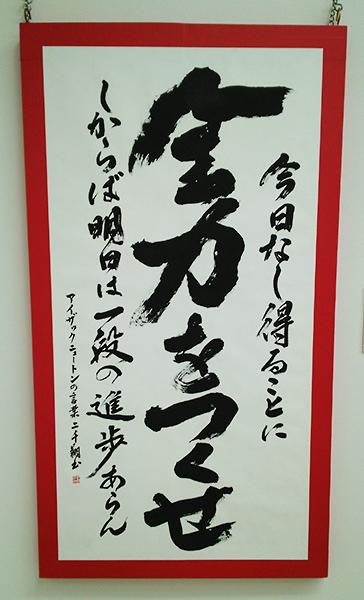 太宰府高校芸術科の卒業制作展を鑑賞して