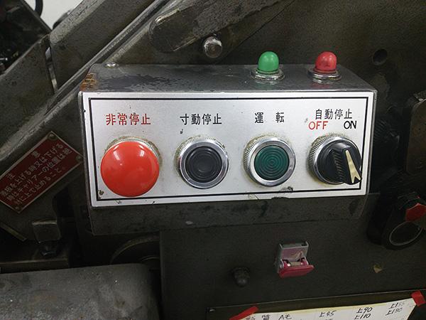 活版機で入れるナンバリングの印刷