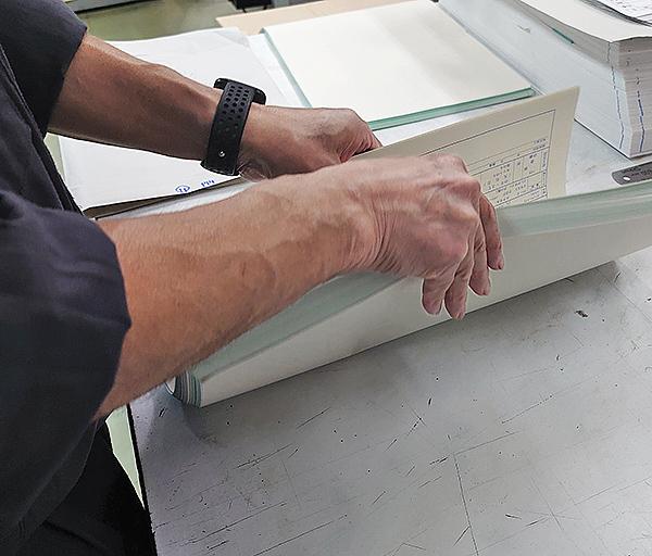 製本の基本ー紙を揃える